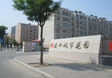 【建业城市花园29#】河南/郑州明装采暖系统施工案例