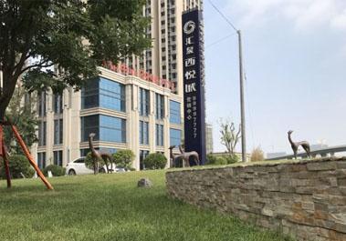 【汇泉西悦城5号院8号楼】普通小户型采暖地暖安装施工现场图片集