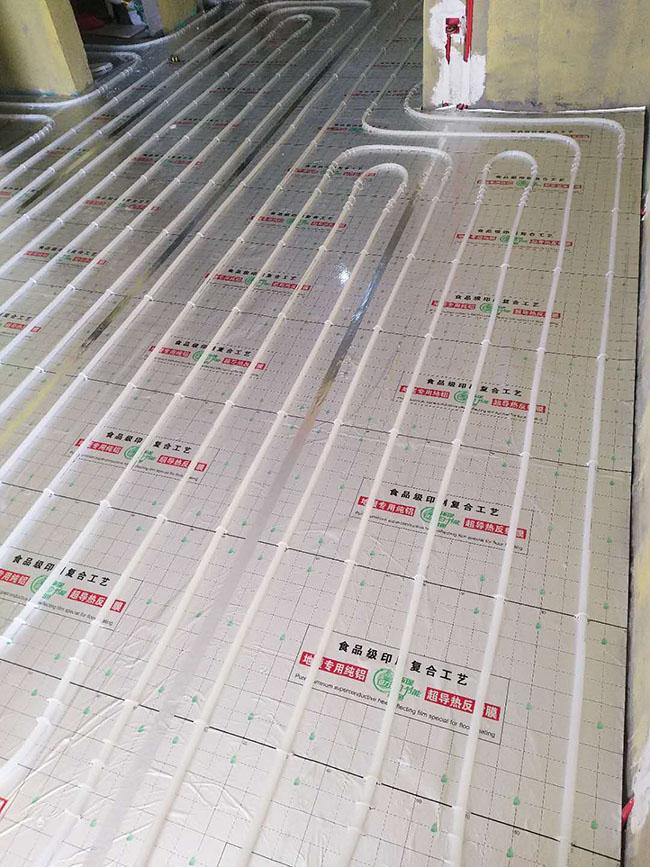 郑州地暖 河南地暖 郑州地暖安装公司 河南地暖知名品牌 郑州地暖安装 河南地暖安装 中原地暖 地暖清洗 地暖安装费用 鑫之恒舒适家