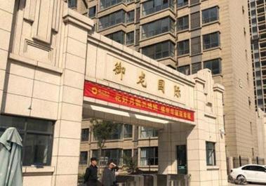 【御龙国际7栋】郑州市住宅供暖家庭地暖系统施工案例展示