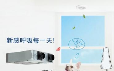 新风系统安装后就不再管了?河南鑫之恒提醒:你的滤芯需要定期更换!