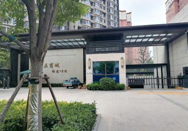 【正商城裕园7号院2号楼】河南家庭采暖住宅暖气安装地暖施工现场